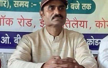 बजट में ओबीसी समुदाय को सही हक मिलना चाहिए: राजेश