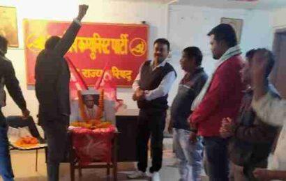 भाकपा नेता खगेंद्र ठाकुर काे दी गई श्रद्धांजलि