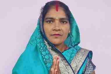 वरिष्ठ समाजसेवी भगवान केसरी के पत्नी संजू देवी ने पेश की बरही भाग-1 के जिप प्रत्याशी की दावेदारी